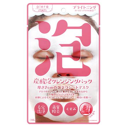炭酸泡クレンジングパック ローズの香り / piera(ピエラ) by nana1120♪さん の画像