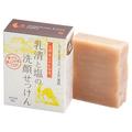 京のすっぴんさん / 京都美山牛乳物語 乳清と塩の洗顔せっけん
