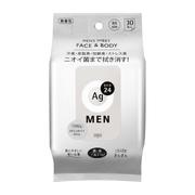 メンズシート フェイス&ボディ(無香性)30