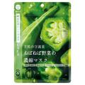 ねばねば野菜の濃縮マスク指宿オクラ《10枚入り》 / @cosme nippon