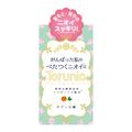 ペリカン石鹸 / Torunio石鹸
