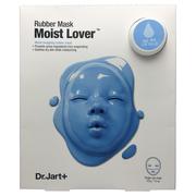 Rubber Mask Moist Lover