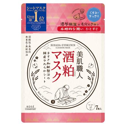美肌職人 酒粕マスク / クリアターン by ○mai1013○さん の画像