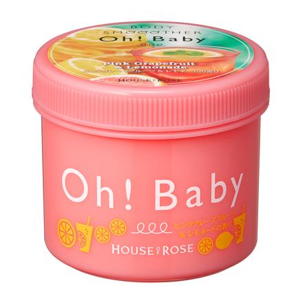 ボディ スムーザー PL (ピンクグレープフルーツ&レモネードの香り) / ハウス オブ ローゼ の画像