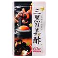 花菜 / 三黒の美酢
