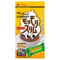 ハーブ健康本舗 / モリモリスリム ほうじ茶風味