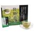 MBHオンライン / 快糖茶