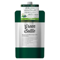 グリーンボトル / ボタニカルオイルブロックアクアジェリー