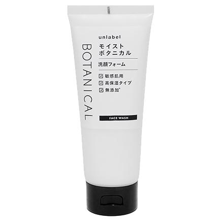 モイストボタニカル洗顔フォーム / unlabel の画像