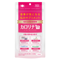 ODECO.MART(オデコマート) / カロリナ酵素プラス