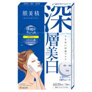 うるおい浸透マスク (深層美白)