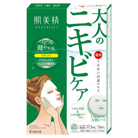 うるおい浸透マスク (アクネ) / 肌美精 の画像