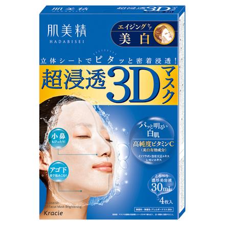 超浸透3Dマスクエイジングケア (美白) / 肌美精 の画像