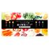 ハーバード大学式 命の野菜スープ / ハーバード大学式 命の野菜スープ