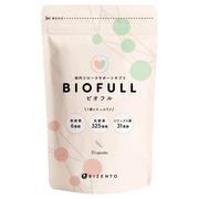 酪酸菌サプリメント BIOFULL