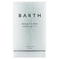 BARTH / Massage Face Wash 中性重炭酸洗顔パウダー