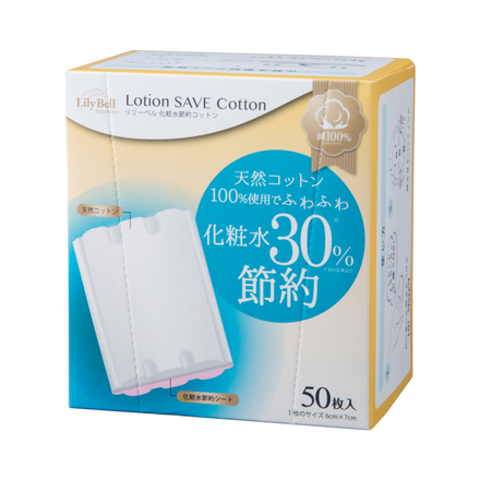 Lotion SAVE Cotton / LilyBell の画像