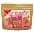 Super Foods Smoothie Mix / レッドビートスムージー