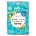 ボタニカル フォース / 透明感&ひきしめ美容液マスク