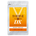 ヴェントゥーノ / 快朝酵素プラス酵母DX
