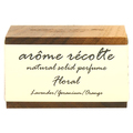 arome recolte / アロマレコルト ナチュラルソリッドパフューム フローラル