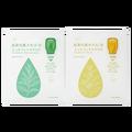 健康コーポレーション / お茶の葉エキスとお茶の実オイルのフェイスマスク
