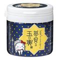夏季限定パックと美白パックをプレゼント! / 豆腐の盛田屋
