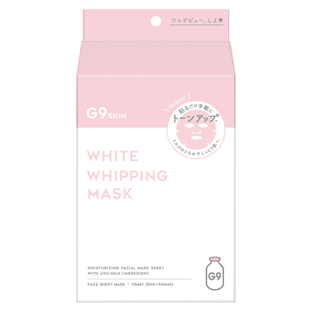 WHITE WHIPPING MASK / G9 の画像