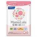 ファンケル / Mama Lula 葉酸&鉄プラス