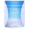 DearEat / ビフィスリム菌 サプリメント Bfiet