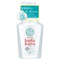 hadakara ボディソープ 泡で出てくるタイプ クリーミーソープの香り