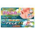 アセムヒEX(医薬品)