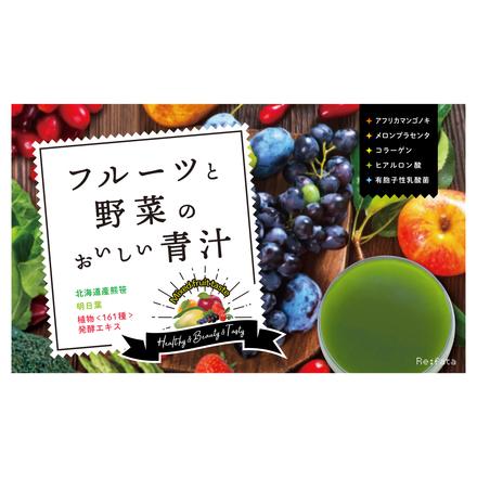 フルーツと野菜のおいしい青汁 / Re:fata の画像