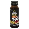 マカ11000 究極GIGA MAX