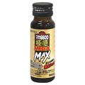 マカ6600 極感MEGA MAX