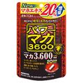 パワーマカ3600