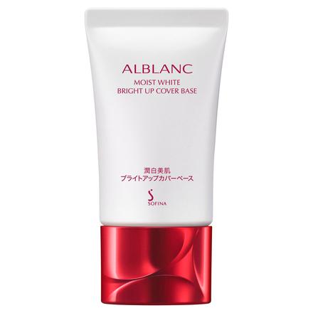 潤白美肌ブライトアップカバーベース / ソフィーナ アルブラン の画像