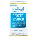 森下仁丹 / ヘルスエイド(R)ヒアルロン酸