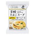 森下仁丹 / 葉酸たまごスープ
