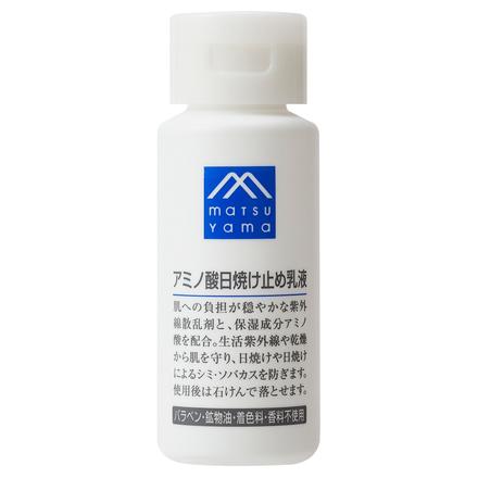 アミノ酸日焼け止め乳液 / M-mark series の画像