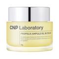 CNP Laboratory(シーエヌピーラボラトリー) / プロP オイル INクリーム