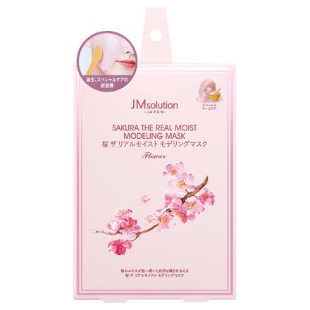モデリングマスク 桜 / JMソリューションジャパン の画像