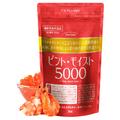fine base / ピント・モイスト5000