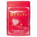 三洋薬品HBC / 肌キサンチン