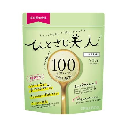 ひとさじ美人 抹茶豆乳味 / ピルボックス by erusaerusaさん の画像