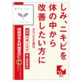 「クラシエ」漢方桂枝茯苓丸料加ヨク苡仁エキス錠(医薬品)