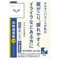 加味逍遙散料エキス錠クラシエ(医薬品)
