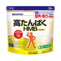 DHC / 高たんぱくHMBパウダー