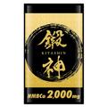 BIZENTO / 鍛神HMBCa2000