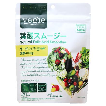 葉酸スムージー / vegie(ベジエ) の画像
